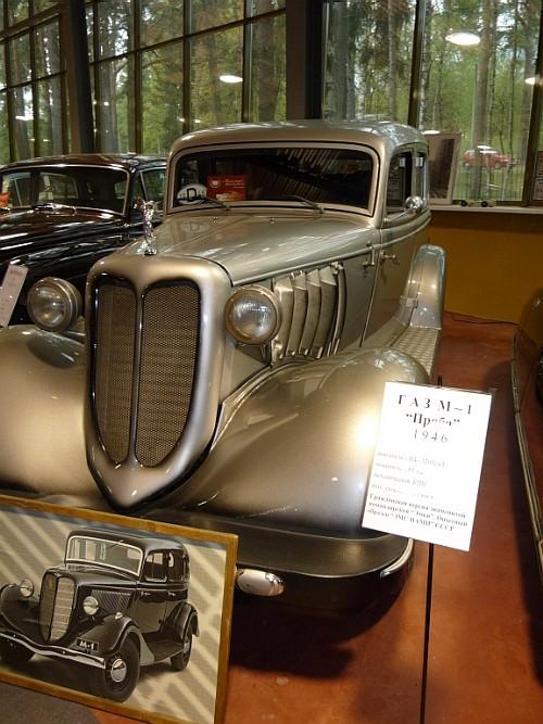 Ретро-авто из музея в