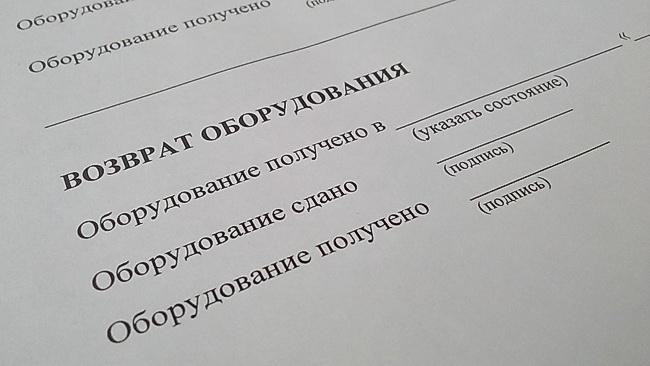 расписка в получении материальных ценностей бланк