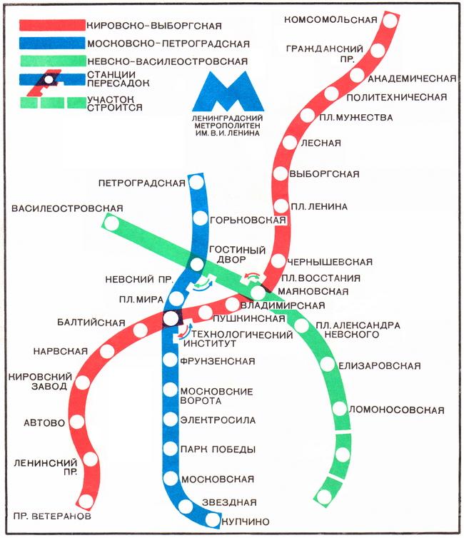 Схема Ленеинградского
